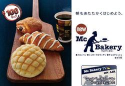 Mcbakery01