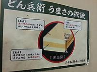 640x640_rect_14123828