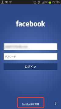 20131023_223625
