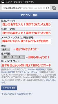 20131023_223703