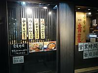 20140909_201346