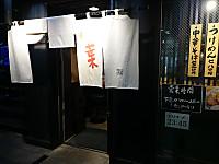 20140909_201351