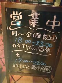 20150321_213053