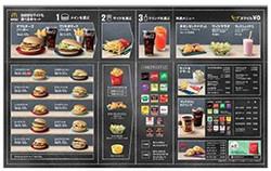 20150525_new_menu