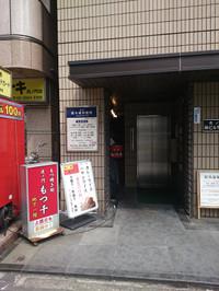 20150528_135004