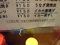 20150907_213008