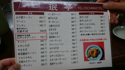 20151107_181547