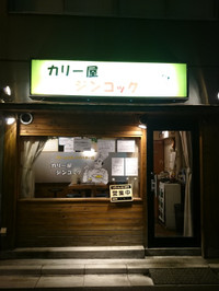 20151112_191119