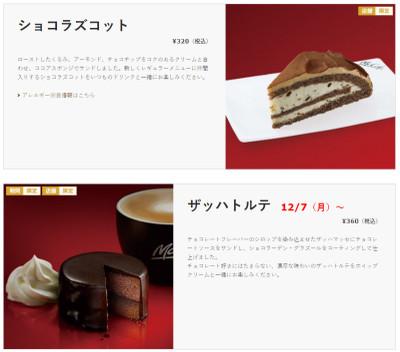Cafe_cake_cz_zt