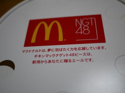 P1060054