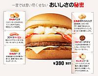 Hokaido_noname_bg