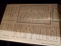 Img_20161018_201012