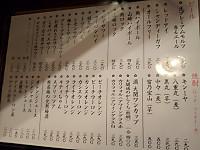 Img_20161018_201508