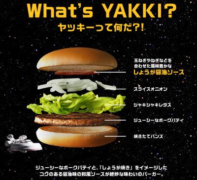 Yakki2