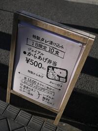 P1080669