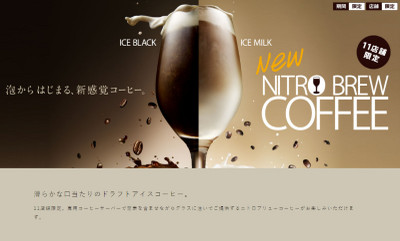 Nbc2017